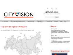 Сайт СитиВидение
