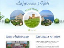 Разработка дизайна сайта мини-гостиниц