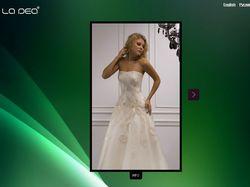 Сайт для немецкого дома вечерней и свадебной моды.