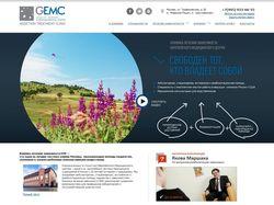 Клиника лечения зависимости EMC