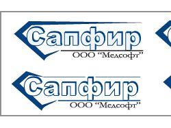 Логотип ПП.