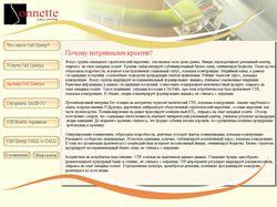 Макет сайта Sonnette.