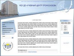 НОУ ДО «Учебный Центр Профсоюзов»