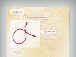 Red Wool (RU)
