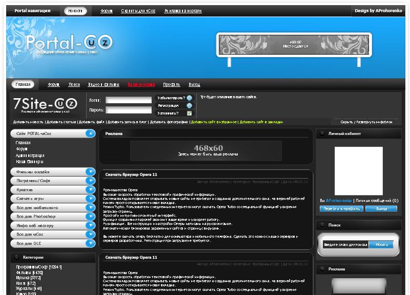 Фрилансеры сайты ucoz какие документы нужны для фрилансера