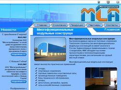 Многофункциональные модульные конструкции