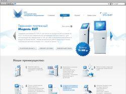 Сайт производителя платежных терминалов