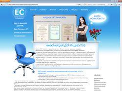 Страница информации