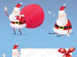 Санта Клаусы для сайта