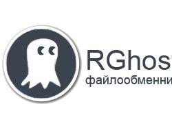 RGhost