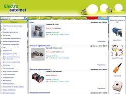 Интернет магазин элекрооборудования