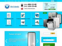 Mirtehniki.com.ua