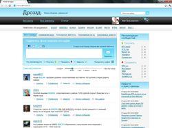 Дроззд. Социальная сеть о финансах