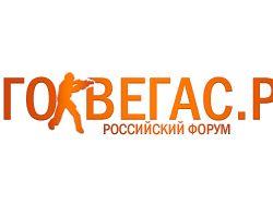 """Site Logo """"Go vegas"""""""