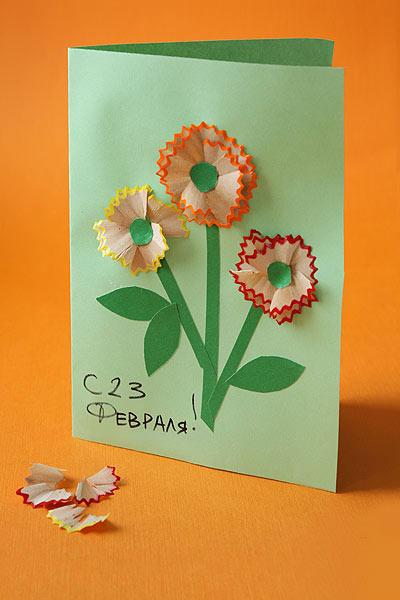 Цветы для папы открытка