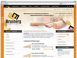 Brusberg