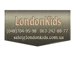 Londonkids