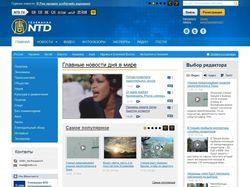 Новости в мире сегодня - Телеканал NTD