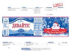 Дизайн праздничной этикетки на воду