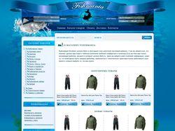 Интернет-магазин для рыболовов