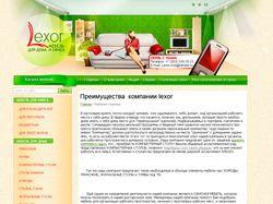 Каталог мебельной компании на simplacms