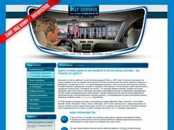 Каталог автомобильного салона на InstantCMS