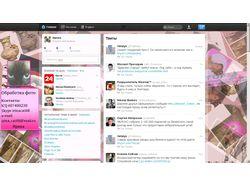 Оформление страницы в Твиттере