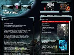 Сайт онлайн игр кино и спорт, лучшие фильмы и пр.