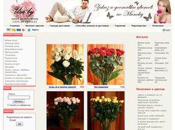 Заказ цветов, букетов из роз, подсолнухов, ромашек