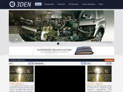 3den - Сайт о стереокино