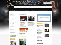 http://audio-studiya.ru/