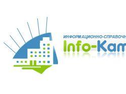 Разработка логотипа для Info-kam