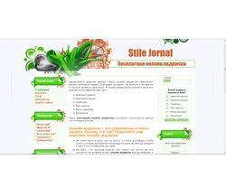 Сайт онлайн подписки