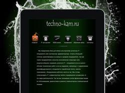 ТехноКам
