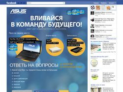 Приложение для Facebook промо-викторина ASUS