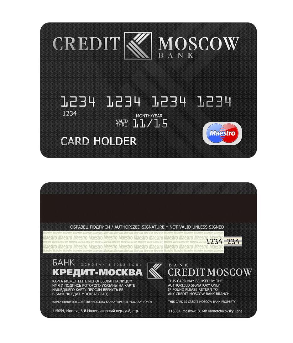 аккорд- фото настоящих банковских карт всего хюррем