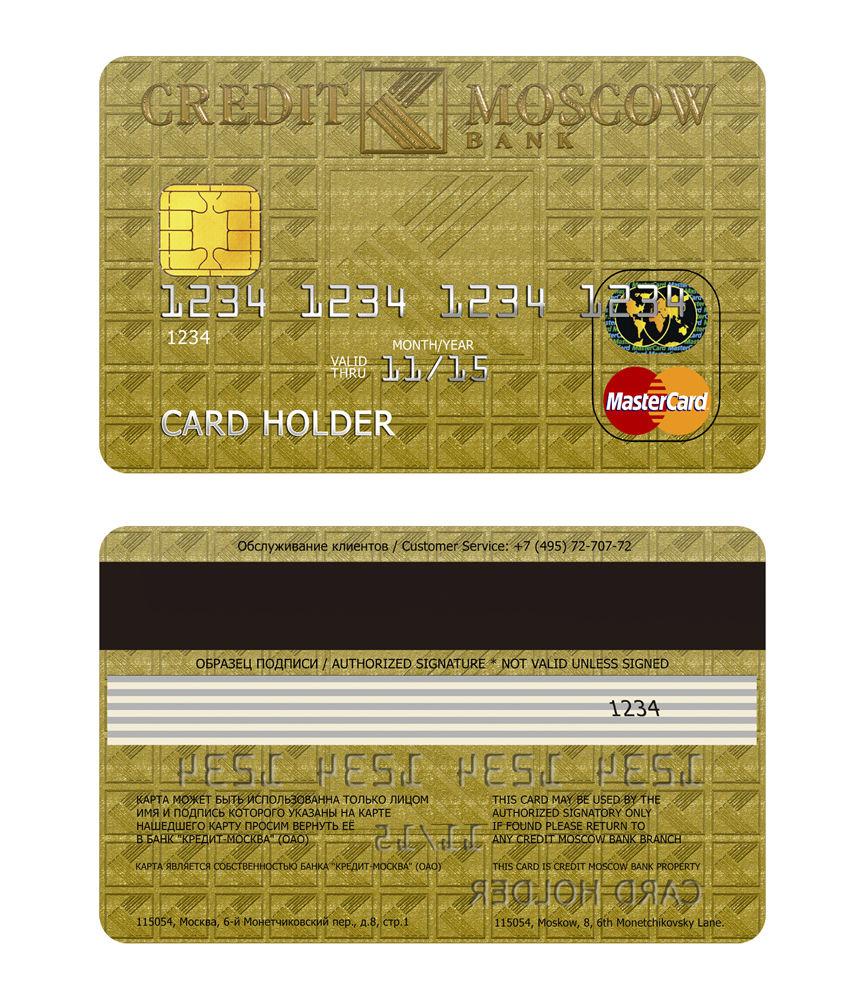 фото настоящих банковских карт сообщила