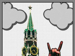 Groovy Moscow
