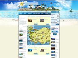 Туристическое агентство ArdTravel