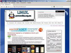 Linux - движение