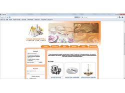 Красмаркет - интернет магазин