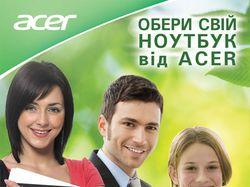 Acer 02-2012