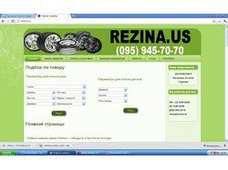 Rezina.us