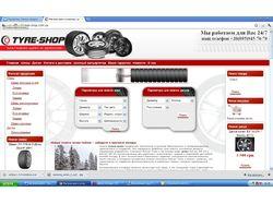 Tyre-shop