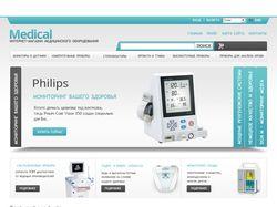 Интернет-магазин медицинского оборудования