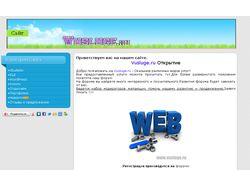Сайт по оказанию услуг