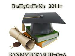 Лого школьного сайта