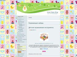 Доработка меню сайта nashikroshki.ru