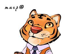 Тигр офисный