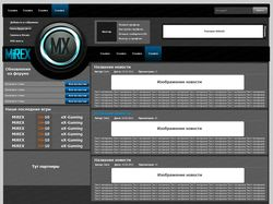 Макет для команды MiREX